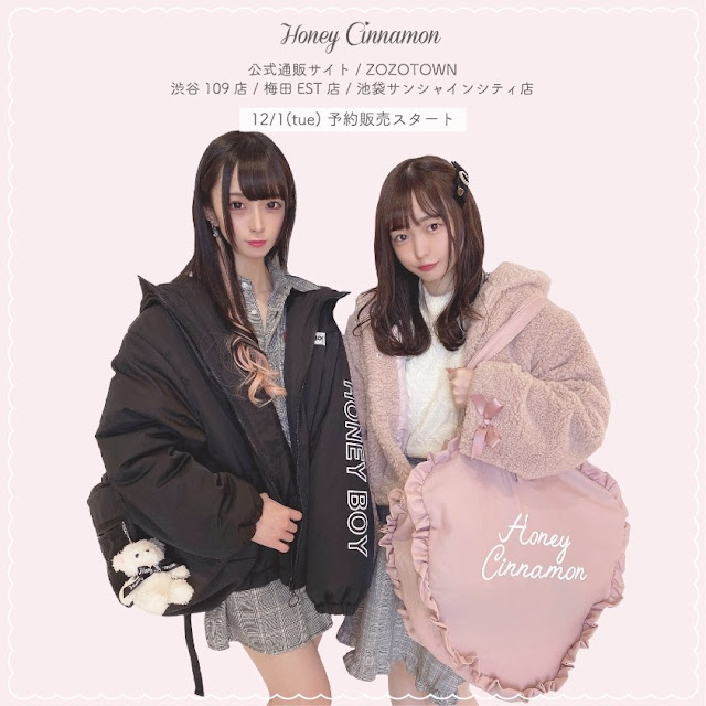 two women dressed in honey cinnamon a japanese brand.