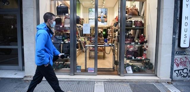 Θεσσαλονίκη: «Τσακίζει» την αγορά το σκληρό lockdown