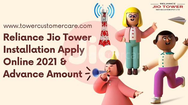 Jio tower installation apply online 2021 & get advance amount