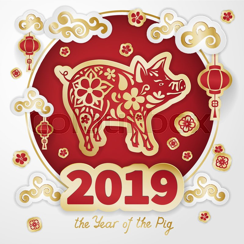 Cerulean Rose Diary: 2019 Chinese Zodiac Pig Year