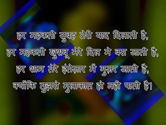 hindi motivational chutkule