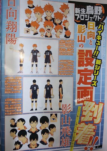 "nuevo anime de ""Haikyu!!""."