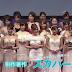 Penghargaan Bintang JAV Paling Hot Di Jepang