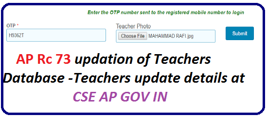 AP Latest G.O's» cse.ap.gov.in» Date of Joining» Online Application» Proforma» Teachers Data Base» Transfers» Updation of Teachers Details» User Manual Copy» Teachers Data Base Updation of Teachers Transfers Details at cse.ap.gov.in/2016/05/ap-rc-73-teachers-data-base-updation-of-teachers-tranfers-details.html