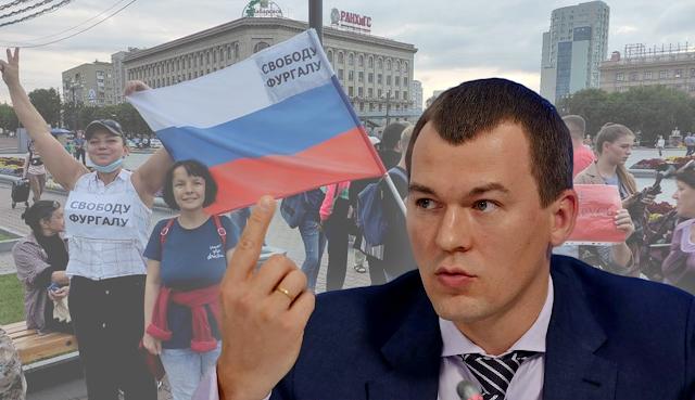 Хабаровск уже не остановить, а Дегтярев «подливает масла в огонь»