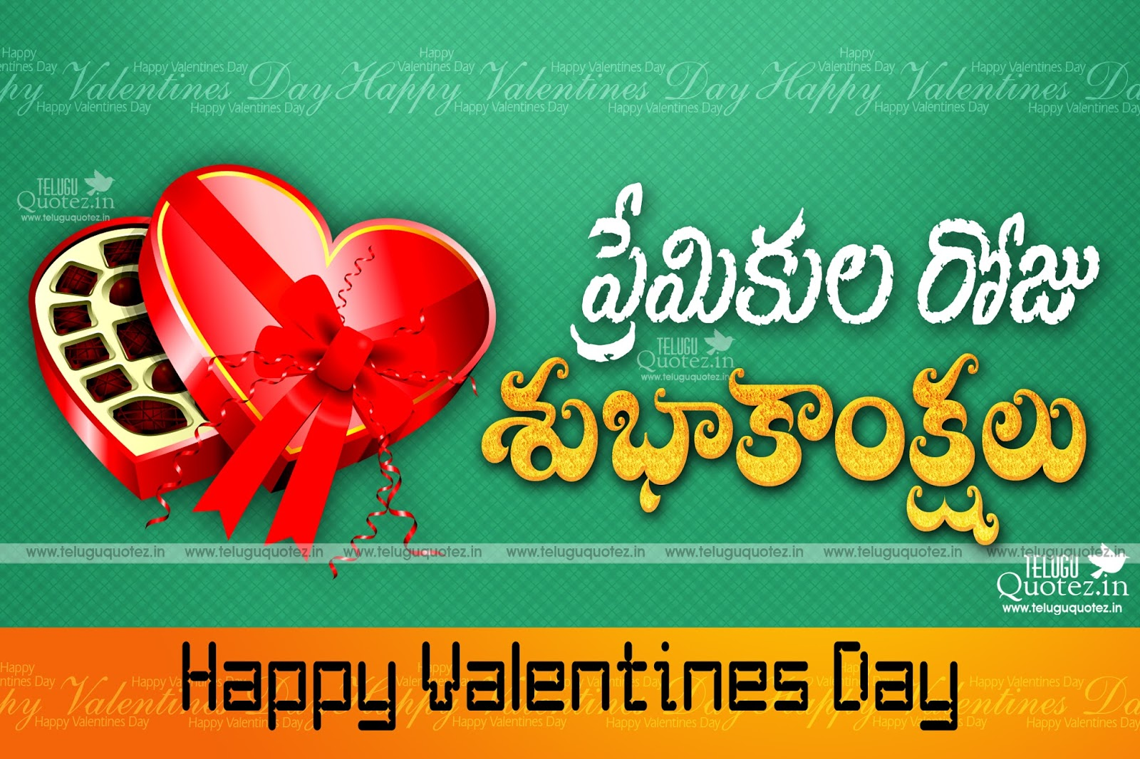 Nice Valentines Day Telugu Love Greetings Quotes Teluguquotez