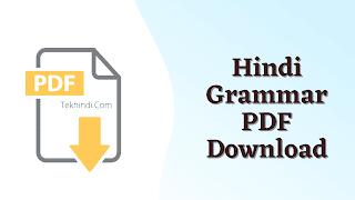 Hindi grammar pdf,Hindi grammar book pdf,
