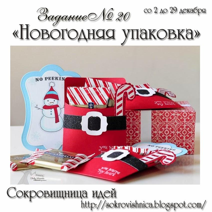 Olga F St: Снегирь
