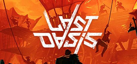 Last Oasis Cerinte de sistem
