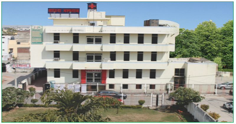Sadhana Hospital : A multi-specialty hospital of Jaipur