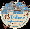13º edición del Otoño Gastronómico en Galicia