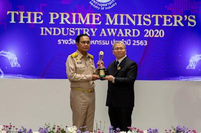 Delta ประเทศไทย คว้ารางวัลอุตสาหกรรมดีเด่น ประจำปี 2563  ประเภทการจัดการพลังงาน