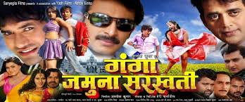 Dinesh lal yadav 'Nirahua', Rinku Ghosh, Pakhi Hegde, Rani Chatterjee, Manoj Tiwari, Ravi Kishan 'Gangaa Jamunaa Saraswati' 6th Rank in Top 10 Bhojpuri Biggest Hit Films list Wiki