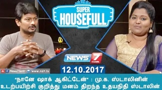 Interview with Udhayanidhi Stalin 12-11-2017 Puthuyugam Tv News 7 Tamil