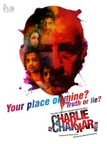 Download Charlie Kay Chakkar Mein 2015 Hindi 720p DVDRip 850mb