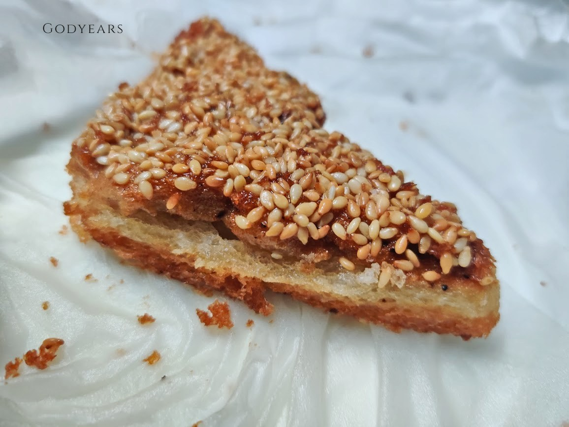 Sesame Prawn Toast recipe