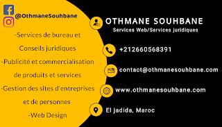 إتصل بـ عثمان سحبان othmane Souhbane