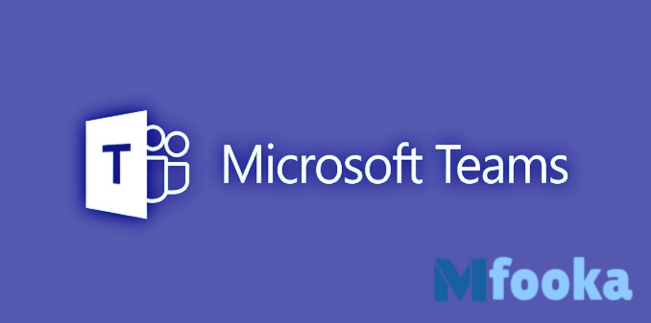 تحميل برنامج Microsoft Teams للكمبيوتر