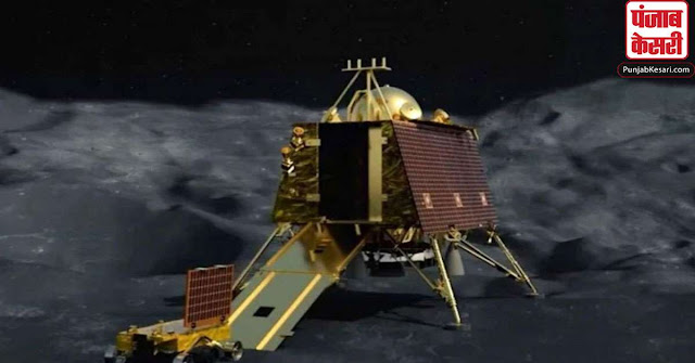 Chandrayaan-2 को लेकर बड़ी खबर, नासा ने विक्रम के बारे में सूचना देने की जताई उम्मीद