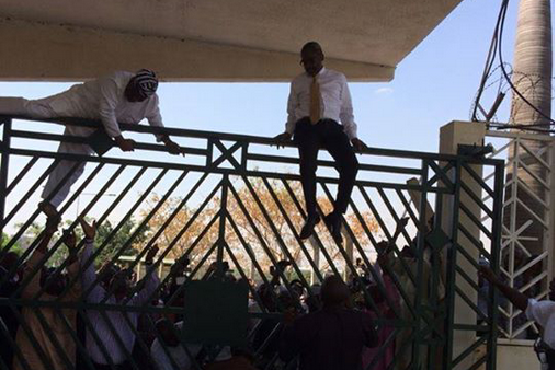 apc lawmakers jumping fence