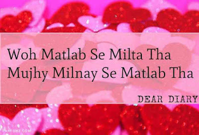dear diary urdu poetry, love quotes, thoughts and silent words 22