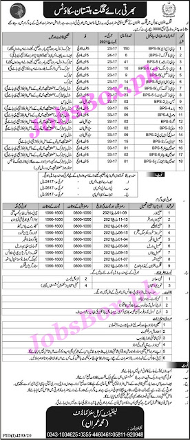 gilgit-baltistan-scouts-jobs-2021-for-sipahi-gd-sipahi-clerk-other