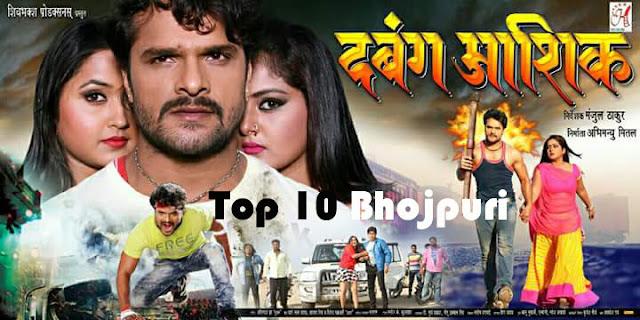 Dabang Aashiq Release on 24 June, 2016 in Bihar and Mumbai
