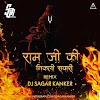 RAM JI KI NIKALI SAWARI (TAPORI DROP) - DJ SAGAR KANKER