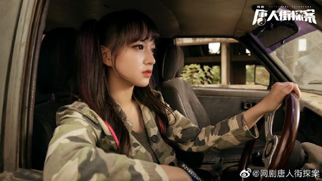 detective chinatown web drama cheng xiao