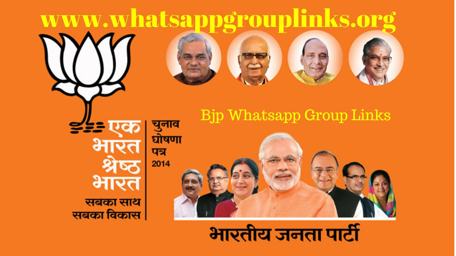 JOIN BJP WHATSAPP GROUP LINKS LIST - Whatsapp Group Links