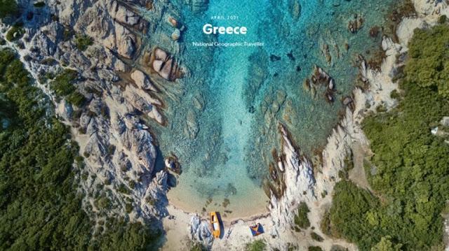 Telegraph, Times και Ιndependent, προτείνουν ελληνικούς προορισμούς