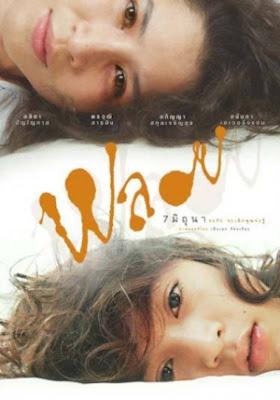 Nonton Film Ploy (2007) Subtitle Indonesia Streaming Movie Download