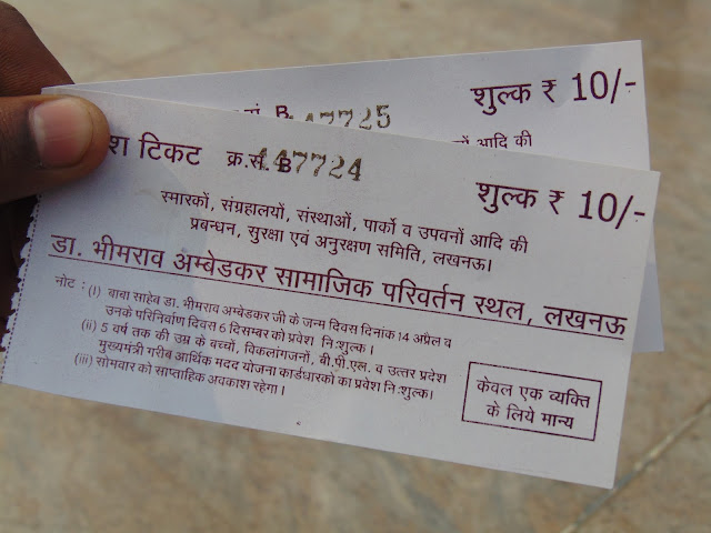 ambedkar park ticket