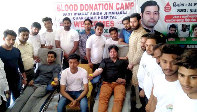 Jaihind Seva Dal donated 80 units of Blood donation camp, Vikas Chaudhary said donating blood is the largest donation in the world.