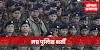 मप्र पुलिस SI/आरक्षक भर्ती: मुख्यमंत्री की उपसमिति ऐजेंसी तय नहीं कर पाई | MP POLICE JOB