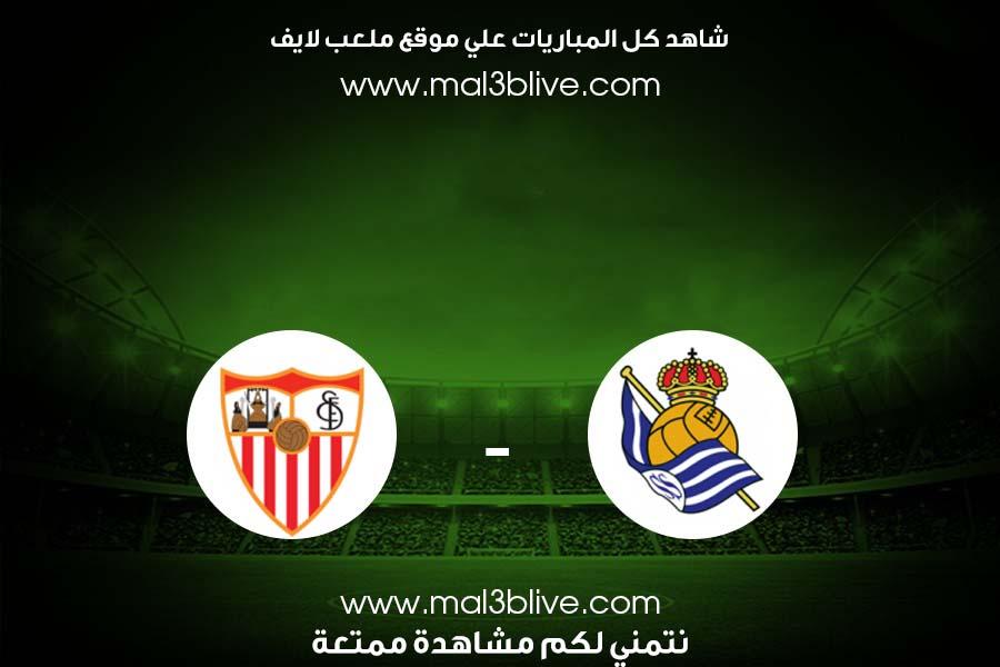 نتيجة مباراة اشبيلية و ريال سوسيداد يلا شوت بتاريخ اليوم 2021/09/19 في الدوري الاسباني