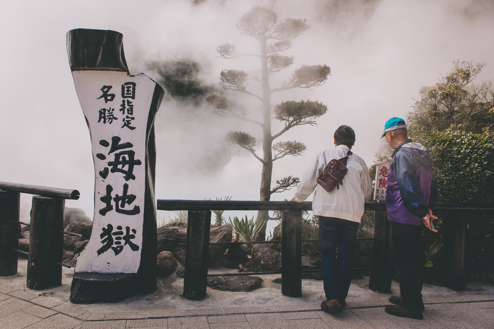 Visiting the Beppu Hells and the Yufuin Onsen Spas of Japan // Visit Travel Blog Journougraphie.com