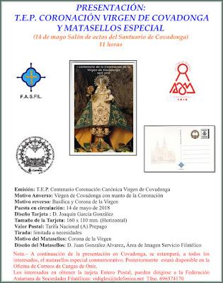 Cartel de la presentación del matasellos del Centenario de la Coronación de la Virgen de Covadonga