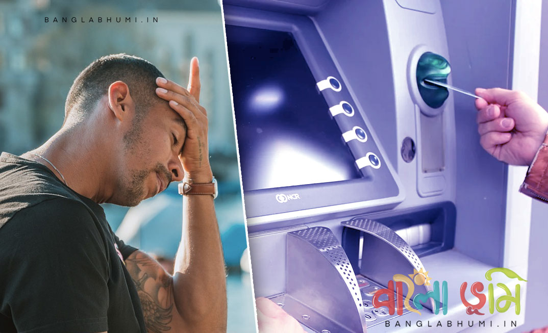 What to do if your Card Stuck in ATM Machine