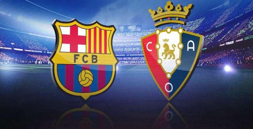 بث مباشر مباراة برشلونة واساسونا