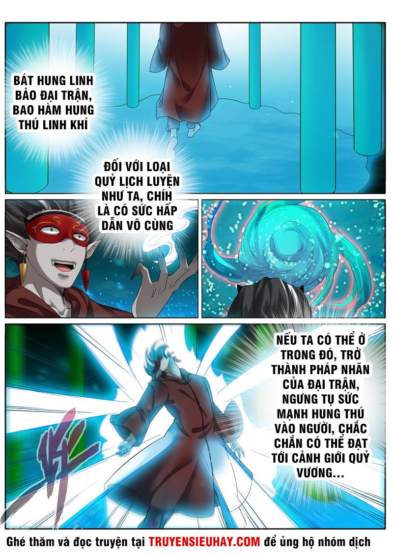 Chư Thiên Ký chap 192 - Trang 3