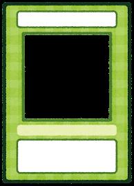 トレーディングカードのテンプレート(緑)