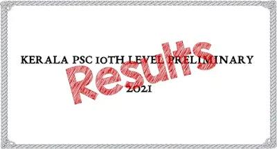 Kerala PSC 10th Level Preliminary Result