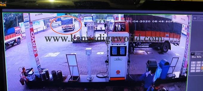 Big Breaking: ತ್ರಾಸಿಯಲ್ಲ….ತೆಕ್ಕಟ್ಟೆ ಪೆಟ್ರೋಲ್ ಬಂಕ್ ಸೀಲ್ ಡೌನ್, ಹಲವರು ಕ್ವಾರೆಂಟೈನ್ಗೆ