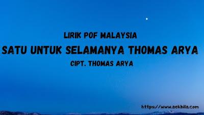Malaysia Thomas Arya Lirik