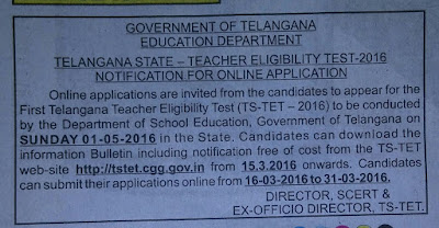 TS TET(Teacher Eligibility Test) 2016 Notification for Online Application|Government of Telangana TET -2016 Notification|online Application date|TET date od Examination/2016/03/ts-tetteacher-eligibility-test-2016Notification-online-application-date-of-examination.html