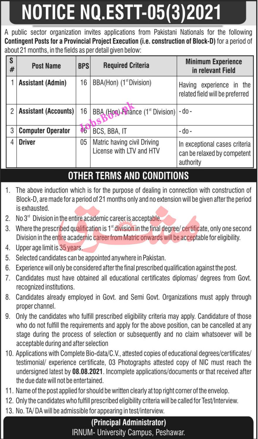 Institute Of Radiotherapy & Nuclear Medicine IRNUM Jobs 2021 in Pakistan