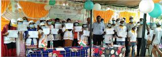 प्रमाण पत्र वितरण समारोह आयोजित  | #NayaSaberaNetwork