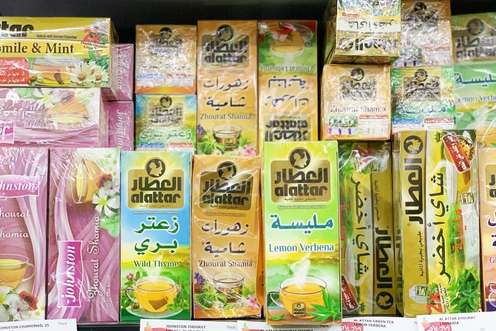 Arabian Village, makanan sunnah, kedai arab, kedai arab di KL, kedai arab KL, produk Timur Tengah, Rawlins GLAM, Rawlins Lifestyle, Middle Eastern stores