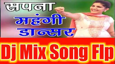 marjani sapna chaudhary  song